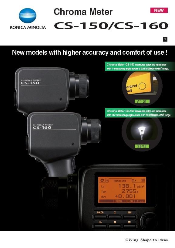 chroma meter cs-150_cs-160