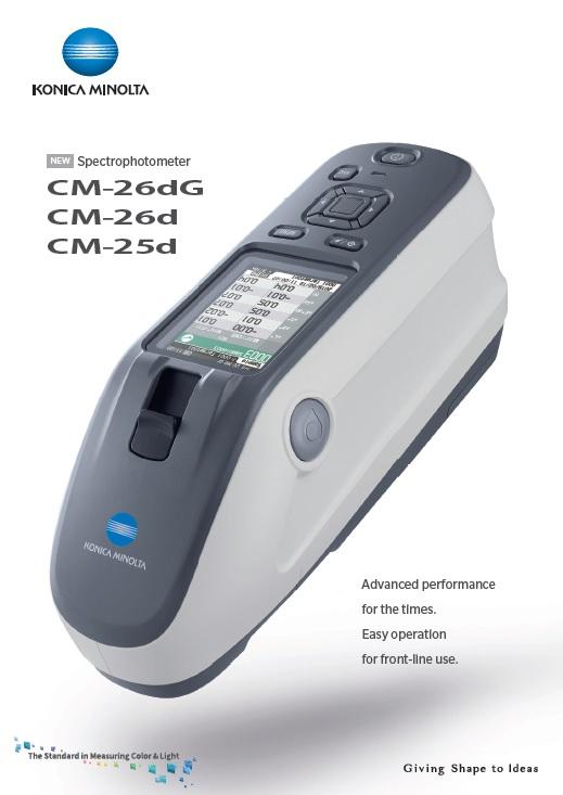 cm_25d_26d_26dG spectrophotometer