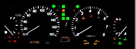 Cockpit RGB Image